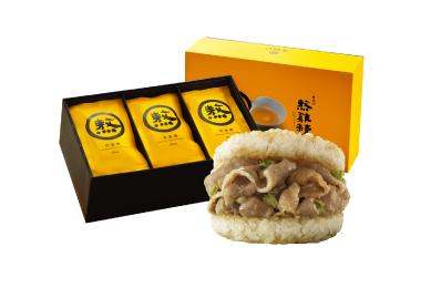熬雞精(15入)+壽喜燒牛肉米堡(3入)5盒