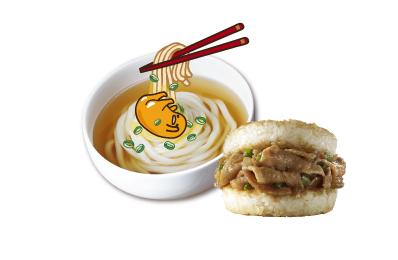 蛋黃哥熬湯麵(6人份)+薑燒豬肉米堡(3入)2盒
