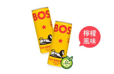 啵獅南非國寶有機冰茶-檸檬風味(12入)