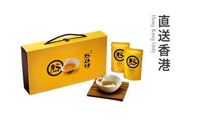 【直送香港】熬雞精常溫禮盒(14入)3盒