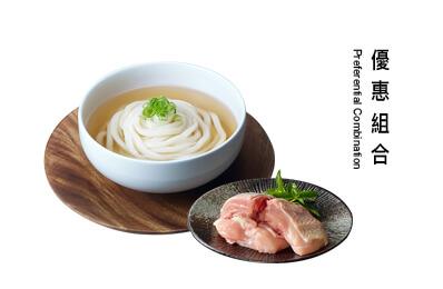 老協珍熬湯麵(6人份)+台灣土雞腿肉(去骨切塊)