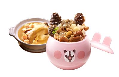 卡娜赫拉的小動物佛跳牆-賀歲版(附甕)+干貝熬雞湯