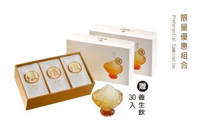 燉燕窩(15入) 2盒【加贈養生飲(30入)】