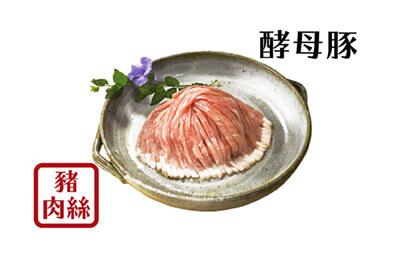老協珍酵母豚豬肉絲320g