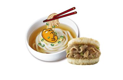 蛋黃哥熬湯麵(6人份)+壽喜燒牛肉米堡(3入)2盒