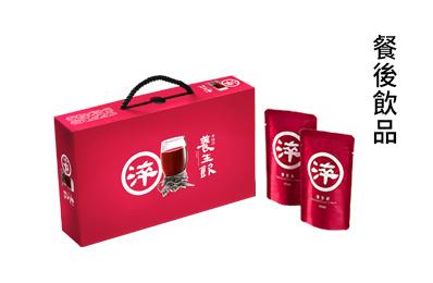 養生飲禮盒(15入)