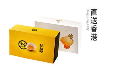 【直送香港】熬雞精(15入)+燉燕窩(10入)