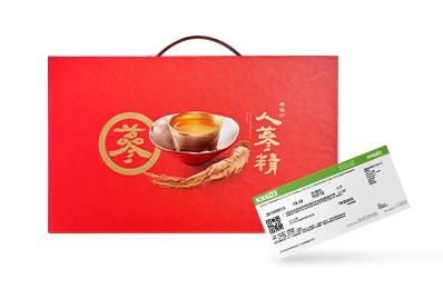 郭富城2019舞林密碼世界巡迴演唱會門票$800區