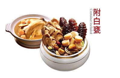 經典鮑魚佛跳牆(附甕)+干貝熬雞湯